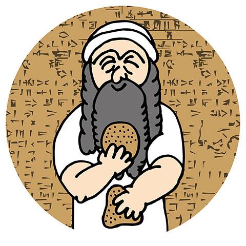 メソポタミア時代