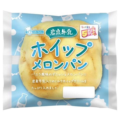 牛乳パン クラウンメロン♪ ‹ パスコ・サポーターズ …